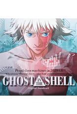 ST Kenji Kawai – Ghost In The Shell (Original Soundtrack) LP