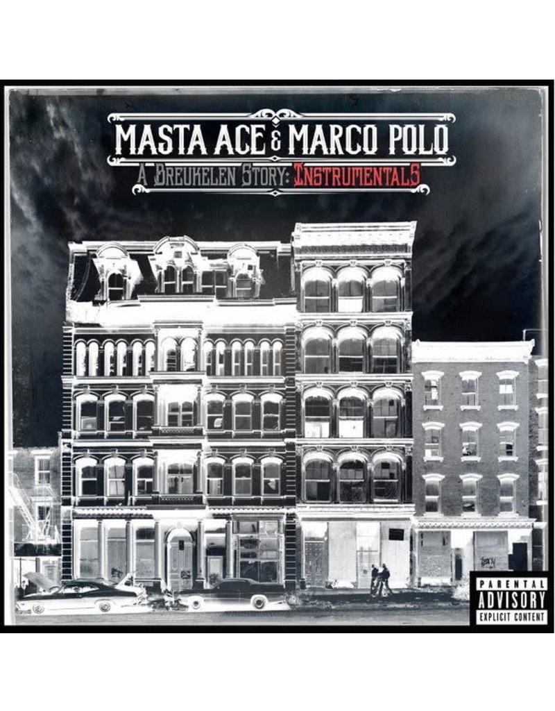 Masta Ace & Marco Polo - A Breukelen Story: Instrumentals LP [RSDBF2020]