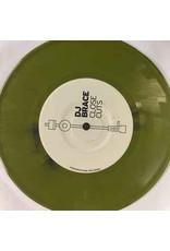 """BB DJ Brace - Close Cuts 7"""" (2017), Olive Green Marble Vinyl"""