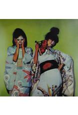 RK SPARKS - KIMONO MY HOUSE LP