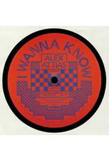 "Alex Attias Featuring Georgia Anne Muldrow & Kid K - I Wanna Know 12"" (2020)"