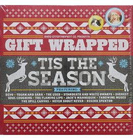 XM Various – Gift Wrapped - Tis The Season (2014)
