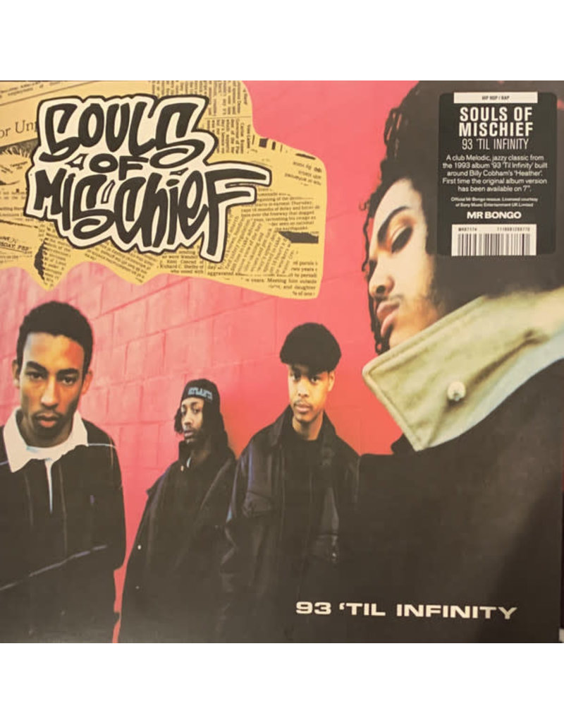 "Souls Of Mischief ‎– 93 'Til Infinity 7"", Limited Edition (2020)"