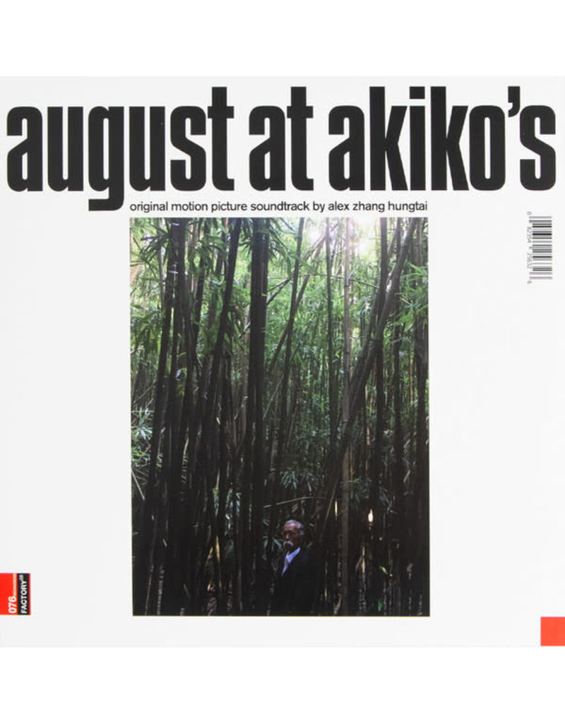 ST Alex Zhang Hungtai - August At Akiko's (OST) LP [RSD2019], Limited 700, White Transparent