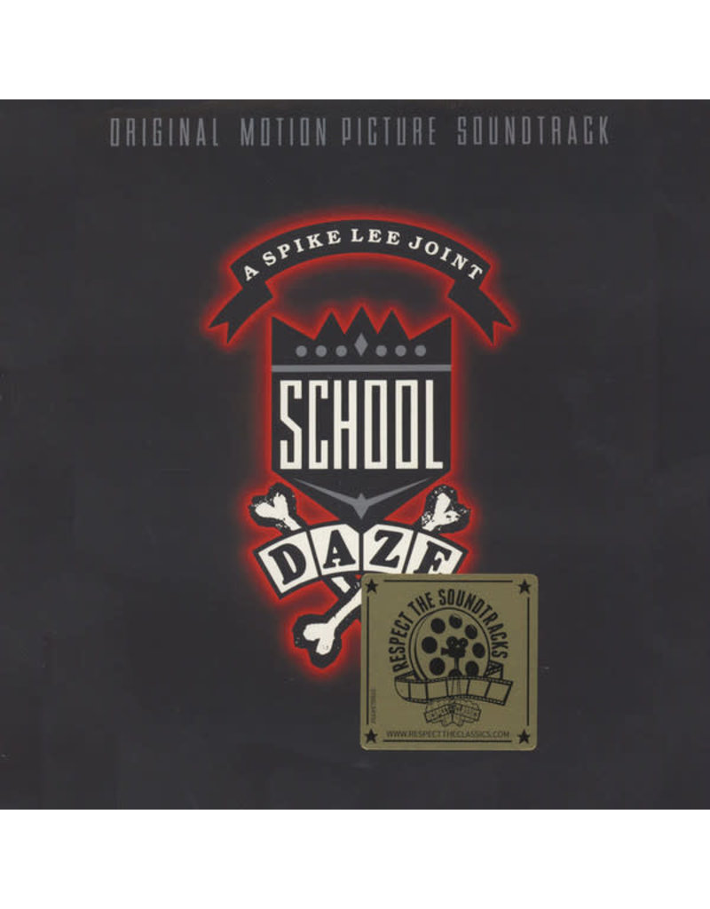 Various – School Daze OST, 2015 Reissue