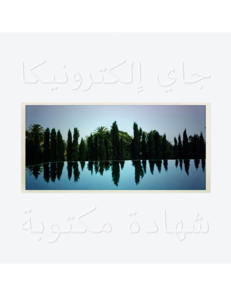 Jay Electronica – A Written Testimony LP (2020)