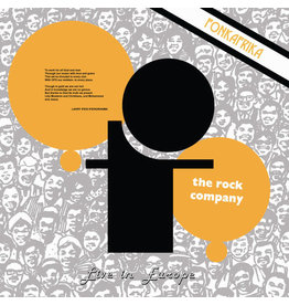 AF Ofo The Rock Company – Live In Europe - Fonk Afrika LP, 2017 Reissue