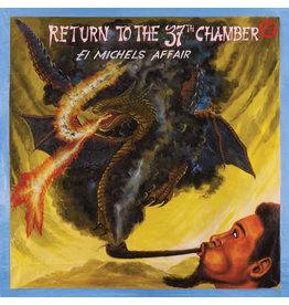 HH El Michels Affair – Return To The 37th Chamber LP