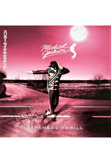 Michael Jackson - Japanese Thrill 2LP (2019)