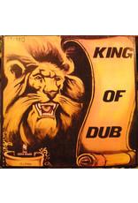 RG KING OF DUB LP