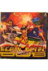 RG Scientist – Heavy Metal Dub LP