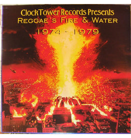 Various –  Clocktower Records Presents Reggae's Fire & Water 1974 - 1979 LP, Compilation