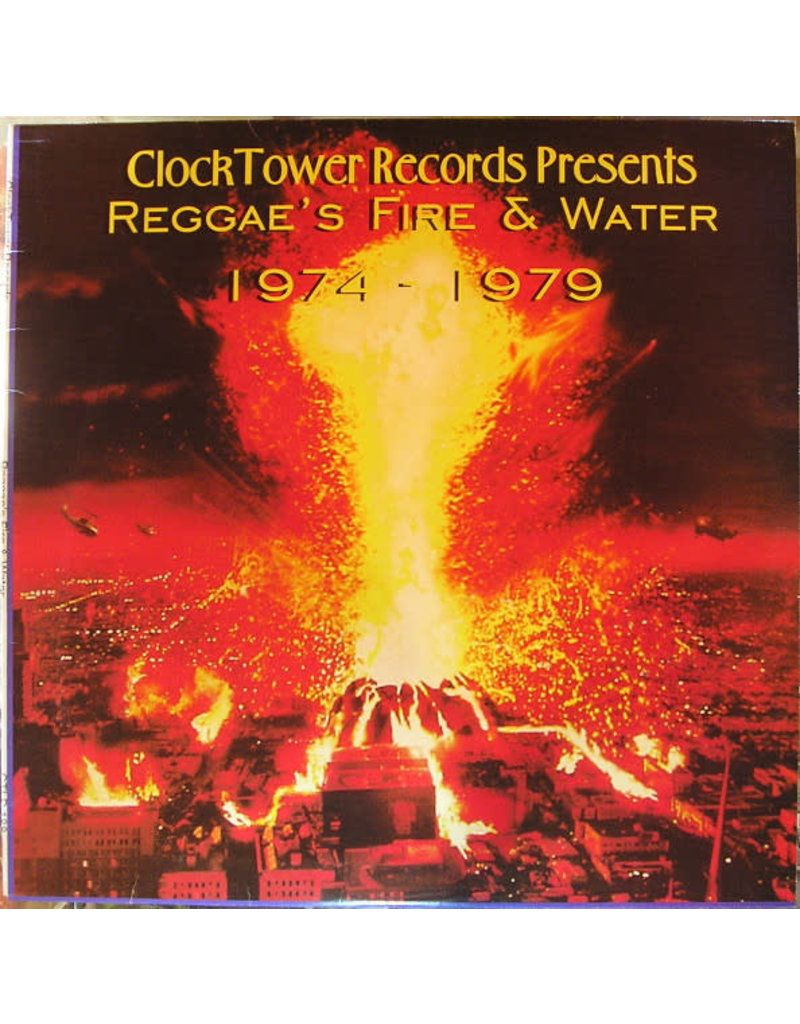 CLOCKTOWER  RECORDS PRESENTS REGGAE'S FIRE AND WATER LP