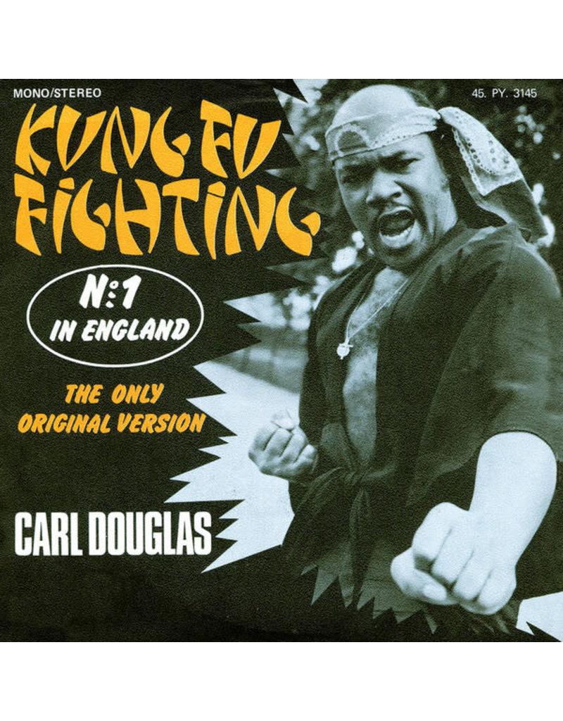 """DE CARL DOUGLAS - KUNG FU FIGHTING 7"""" (RSD2015)"""