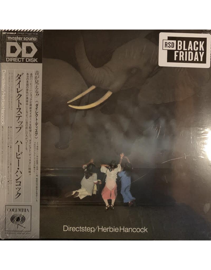 Herbie Hancock - Directstep LP [RSDBF2019]