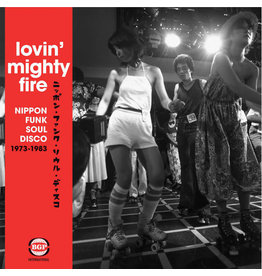 Various – Lovin' Mighty Fire (Nippon Funk • Soul • Disco 1973-1983) 2LP, Compilation, Red Vinyl