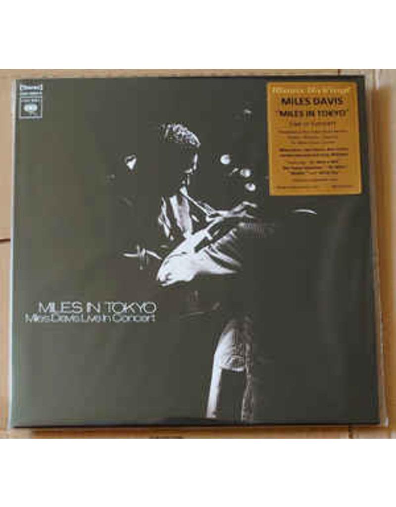 Miles Davis – Miles In Tokyo LP (2021 Reissue)(Music On Vinyl)