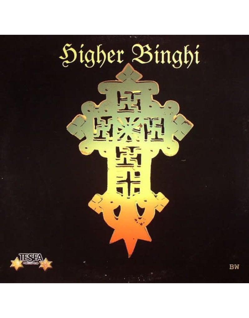 The Songs and Enporess Rasta Fari Singers – Higher Binghi LP (2008)