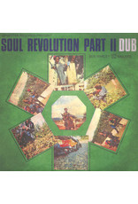 RG Bob Marley & The Wailers - Soul Revolution Part II Dub (180 Gram Vinyl) (COLORED VINYL)