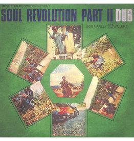 RG Bob Marley & The Wailers - Soul Revolution Part II Dub (180 Gram Vinyl) (COLORED VINYL)