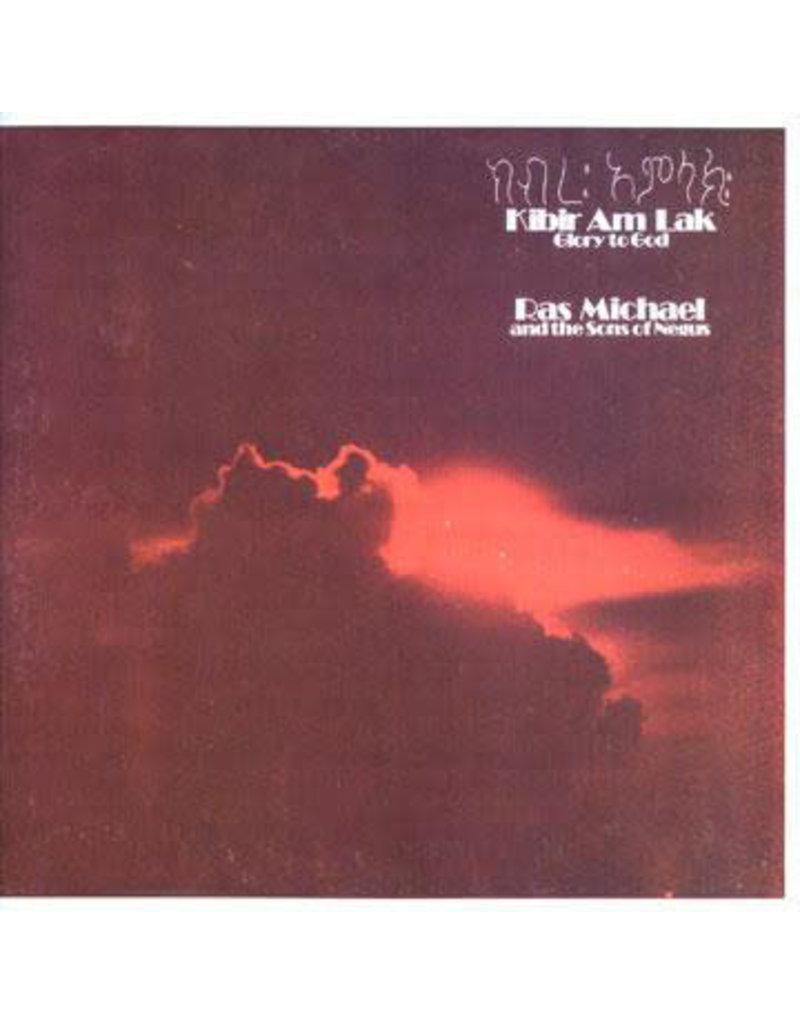 RG Ras Michael - Kibir Am Lak (Glory To God) LP (Reissue)