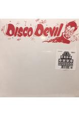 """RG LEE SCRATCH PERRY - DISCO DEVIL 12"""""""