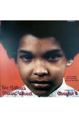 RG Various – Sir Collins Music Wheel Chapter 2 - 1968-1973 LP