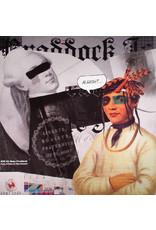 "HS Pepe Bradock – Baby Craddock 12"" (2016)"