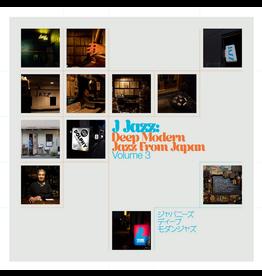 Various - J Jazz Volume 3: Deep Modern Jazz From Japan 3LP