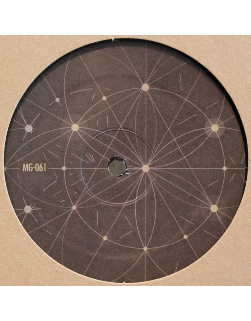 "HS Miruga – Spirit Garden EP 12"" (2018)"