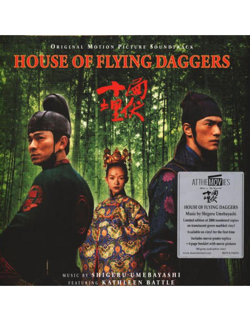 Shigeru Umebayashi - House Of Flying Daggers OST LP (2021), Limited 2000, Numbred Transp Green Marbled