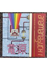 Anamanaguchi - Power Supply LP (2021 Reissue), White w/ Red & Gold Splatter [Famicom]
