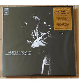 Miles Davis - Miles In Tokyo LP (2021 Reissue), Music On Vinyl, 180g