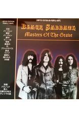 Black Sabbath – Masters Of The Grave, LP, Unofficial Release, Purple