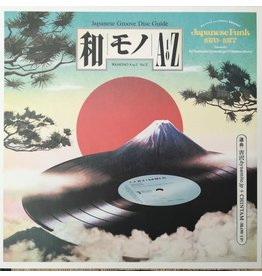 DJ Yoshizawa Dynamite.jp & Chintam (Blow Up) – Wamono A To Z Vol. II (Japanese Funk 1970-1977) LP