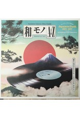 DJ Yoshizawa Dynamite.jp & Chintam (Blow Up) ‎– Wamono A To Z Vol. II (Japanese Funk 1970​-​1977) LP