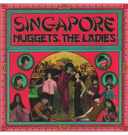 Various – Singapore Nuggets, The Ladies LP (2020), Compilation