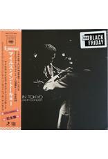Miles Davis - Miles In Tokyo: Miles Davis Live In Concert LP [RSDBF2019]
