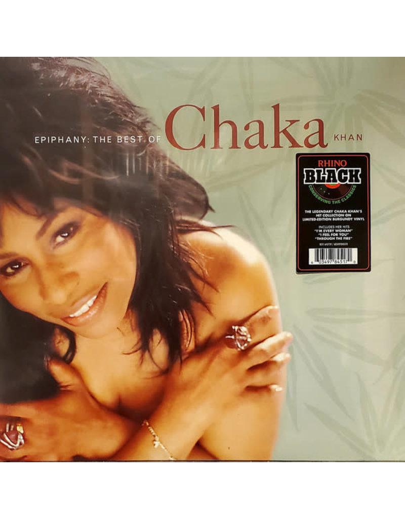 Chaka Khan – Epiphany: The Best Of Chaka Khan LP (2021 Compilation), Burgundy