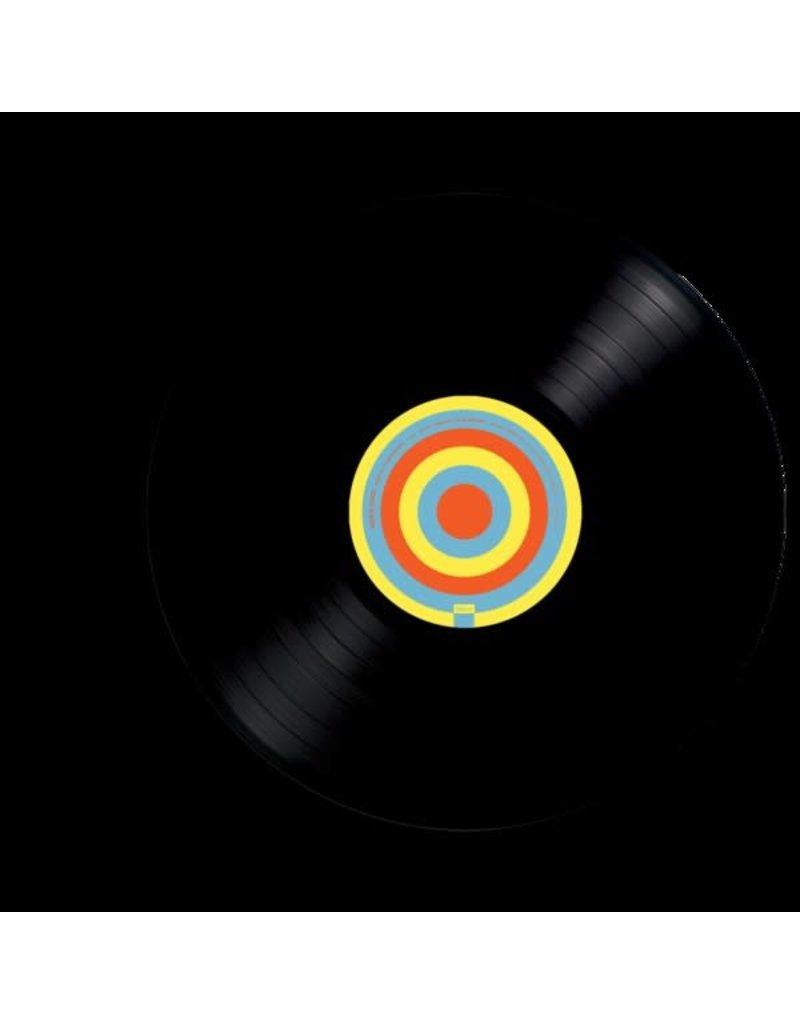 "Nasser Baker – Tribes Of The Metronome 12"" (2020)"