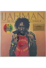 Ijahman - Are We A Warrior LP (2021 Music On Vinyl Reissue), 180g