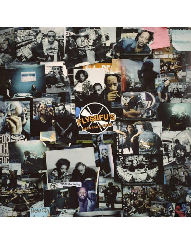 Pink Siifu & Fly Anakin - FlySiifu's Records & Tapes 2LP (2020), Orange Vinyl