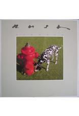 (VINTAGE) Rush - Signals LP [VG] (1982, Canada)