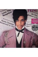 FS Prince - Controversy LP (Reissue)