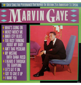 (VINTAGE) Marvin Gaye - Great Songs And Performances That Inspired The Motown 25th Anniversary T.V. Special LP [NM] (1983, Canada)