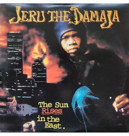 (VINTAGE) Jeru The Damaja - The Sun Rises In The East 2LP [VG+] (1994, US), w/ Hype Sticker, Shrink Wrap On