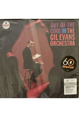 The Gil Evans Orchestra - Out Of The Cool LP (2021 Acoustic Sound Series Reissue),180g,Stereo,Gatefold