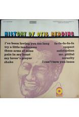 (VINTAGE) Otis Redding - History Of Otis Redding LP [NM] (Unknown Year, US), Compilation