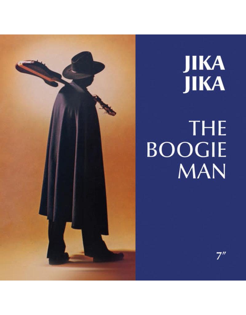 "The Boogie Man (Sipho Gumede) - Jika Jika 7"" (2021 Reissue)"