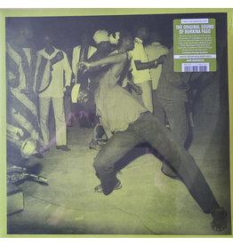 V/A - The Original Sound Of Burkina Faso 2LP (2021 Reissue Compilation), Olive Green